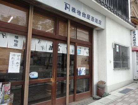 福島8.jpg
