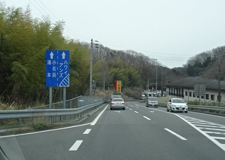 福田パン10.jpg