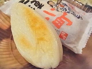 笹かまぼこ3.jpg