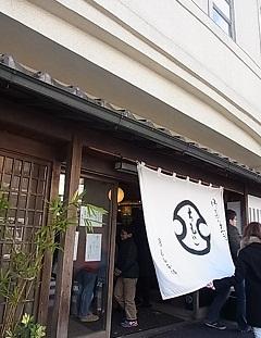 箱根湯本3.jpg