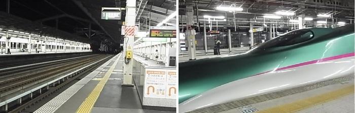 終点の秋田に到着1.jpg