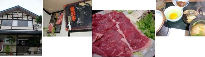 肉のグッド.jpg