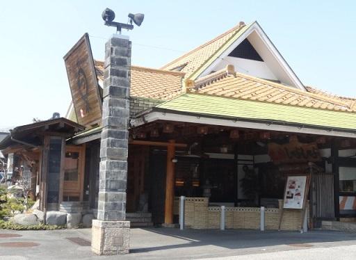 芥川製菓6.jpg