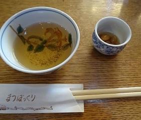 茶会9.jpg