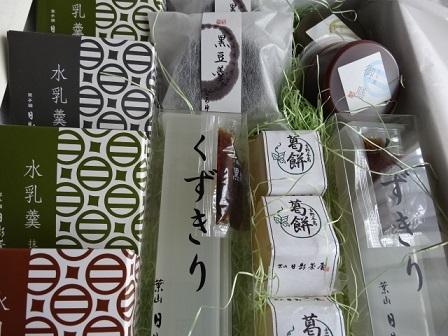 葉山日影茶屋3.jpg
