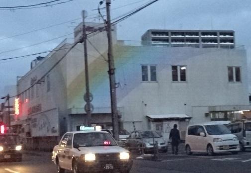 虹のマート1.jpg