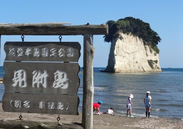見附島4.jpg