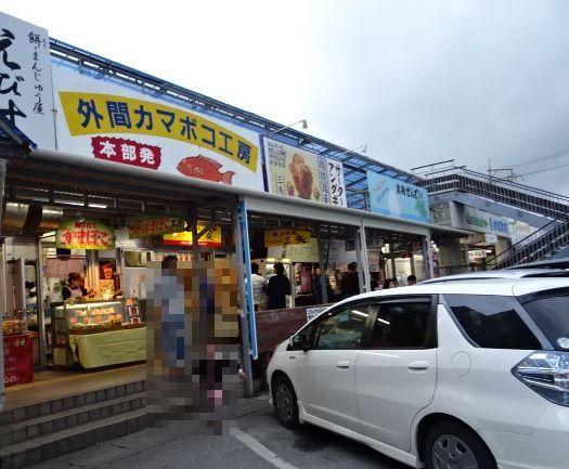 許田へ6.jpg