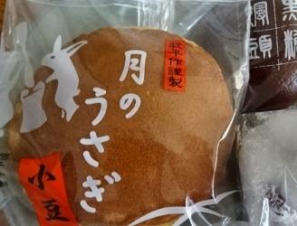 道とん堀8.jpg