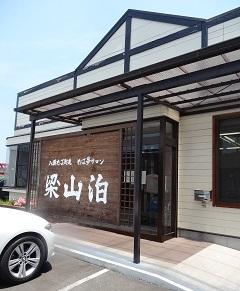 那珂川、そよ風ドライブ3.jpg