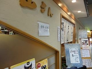 金沢7.jpg