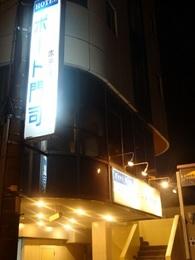 長崎自動車道8.jpg