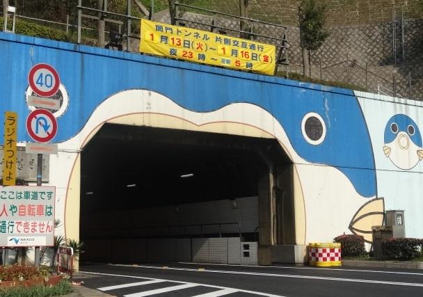 関門海峡2.jpg