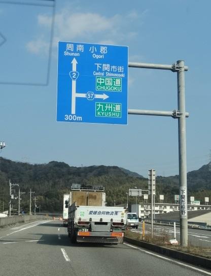 関門海峡4.jpg