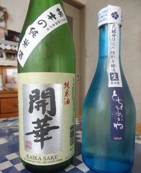 飲み物0.jpg