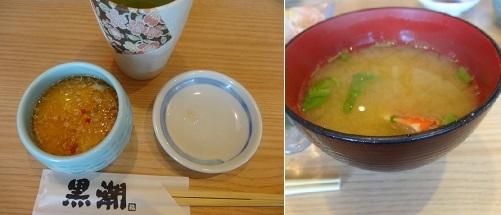 黒潮寿司2.jpg