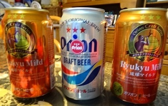 オリオンビール2.jpg