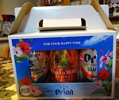オリオンビール1.jpg