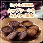 img_product_19270838804eb71b2fa90db.jpg