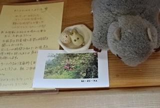 kizuna7.jpg