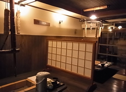 「木漏れ日の湯 三ッ又温泉」1.jpg