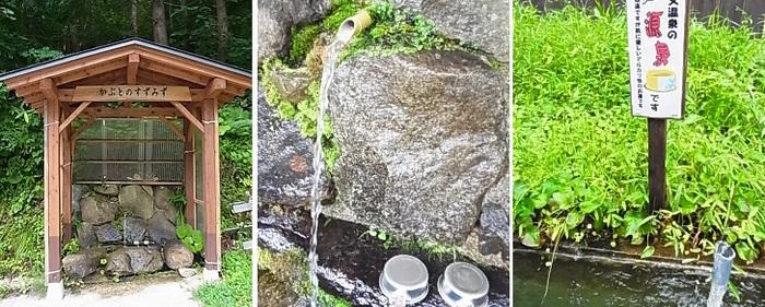 「木漏れ日の湯 三ッ又温泉」6.jpg