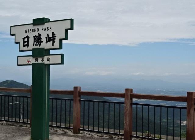 「樹海ロード7.jpg