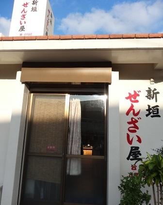 きしもと食堂3.jpg