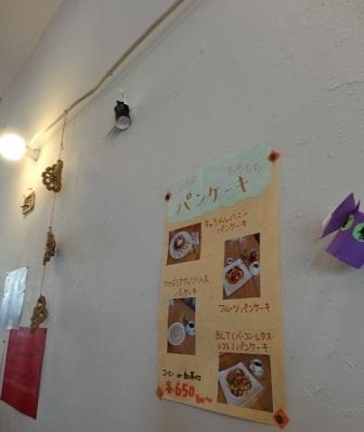 こぐまカフェ3.jpg