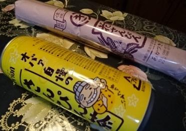 さんぴん茶2.jpg
