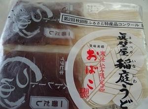 すき焼き1.jpg