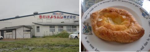 たいようパン.jpg