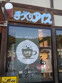 なかがわ水遊園12.jpg