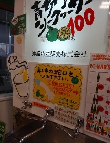 なゆいレール1.jpg