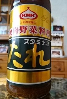 はとや製菓4.jpg