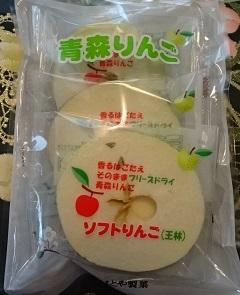 はとや製菓1.jpg