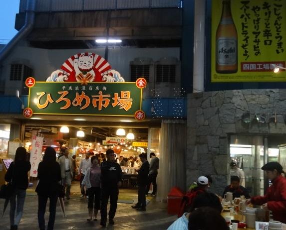 ひろめ市場1.jpg