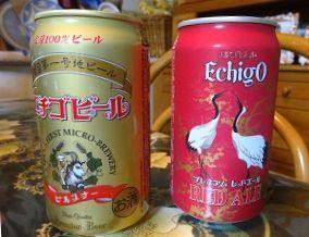 エチゴビール.jpg