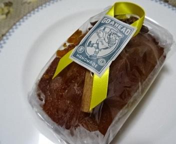 ケーキを2.jpg