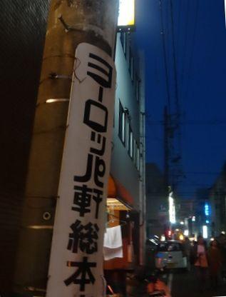 ソースカツ丼2.jpg