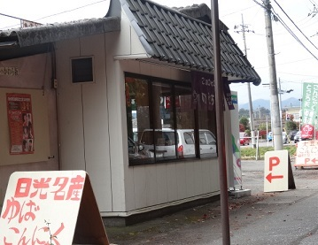 パン工場6.jpg