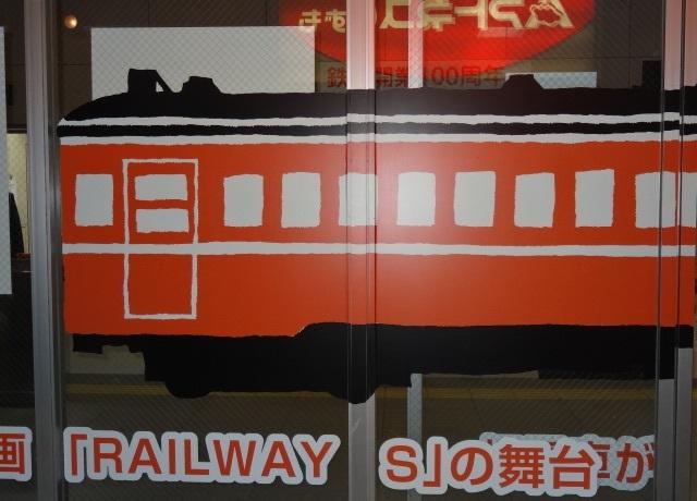 一畑電車6.jpg