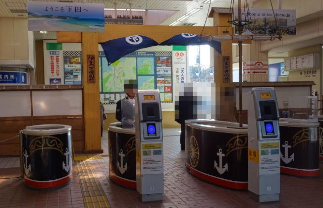 下田へ11.jpg