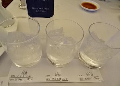 中華4.jpg