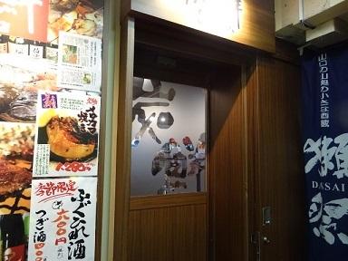 仙台8.jpg