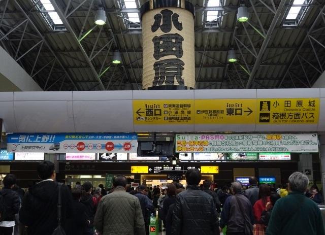 伊豆クレイル5.jpg