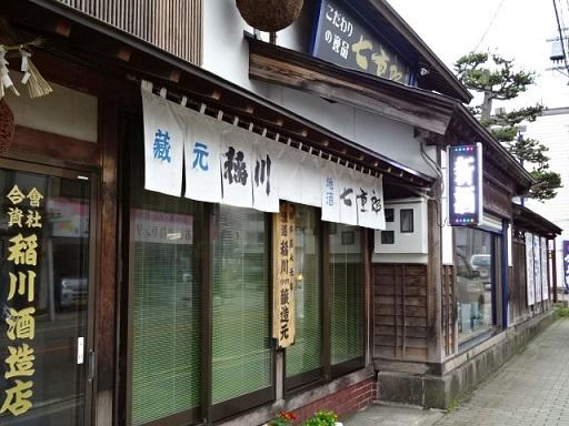 会津11.jpg