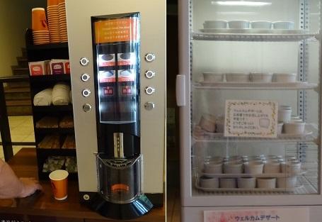 函館のホテル2.jpg