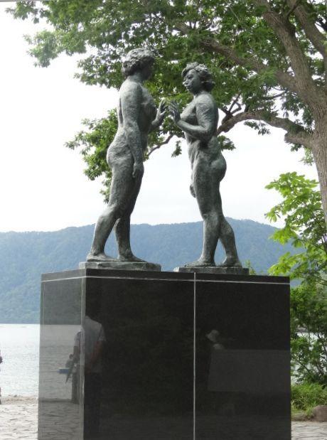 十和田湖11.jpg