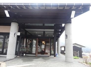 古川の宿1.jpg